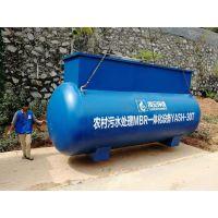 禹安环境信宜高州新农村污水处理一体化设备YASH-70T碳钢地上式生活污水机