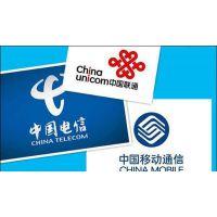 昆明企业宽带如何办理选云南吉沙成塔信息技术有限公司