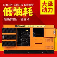 上海150kw三相柴油发电机