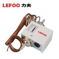 LEFOO TS15 电子式 冷库器 智能数显石油运输 控制温度范围的电开关