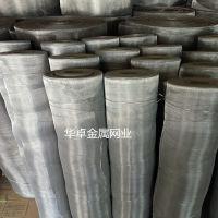 铝丝网 10x20铝板吊顶装饰网 平纹编织铝镁合金