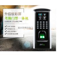重庆市,江北区,玻璃门办公室指纹门禁系统安装