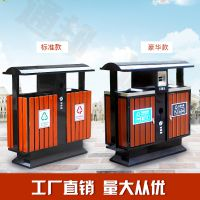 科阳之星户外钢木垃圾桶 市政公园分类塑木钢条垃圾桶 环卫果皮箱