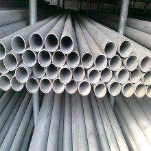 供应广州联众304无缝管 不锈钢焊管 装饰管价格