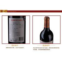 进口红酒批发法国碧尚男爵干红葡萄酒