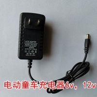 浙江6v500ma充电器便宜 服务至上 河北天一电器供应