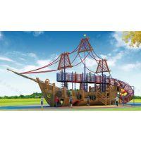 户外景观木制海盗船 幼儿园组合滑梯 无动力游乐设施 木质海盗船滑梯定制