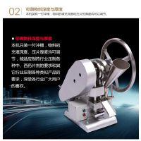 长春旭朗WYP-1.5单冲压片机