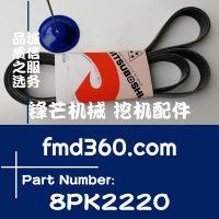 株洲市进口挖掘机配件卡特345D发动机皮带8KP2220