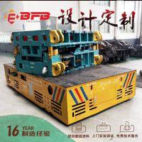 成品零部件搬运电动地平车 模具防爆电动板车 百分百可定制