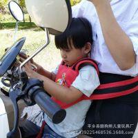 电动车儿童安全带踏板车摩托车电瓶车专用宝宝小孩安全带前后可用