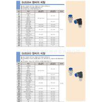 日本PISCO气动元件:PD接头