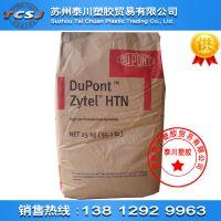 PA6 杜邦聚酰胺6料 7335F NC010高润滑工程塑胶原料本色尼龙单6