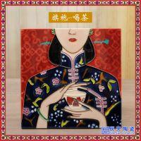景德镇简约现代老上海风瓷板画酒店客厅简美风格定制手绘人物挂画