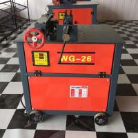 东恒机械WG-26平台弯管机
