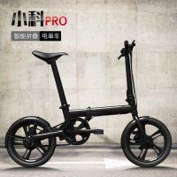 16寸成人电动自行车折叠锂电电动车助力电单车成人超轻电瓶车