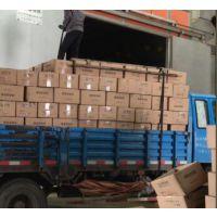 供甘肃张掖蜂窝方块和兰州环保活性炭供应商
