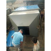 冷凝器 冷凝器制造