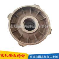 电机端盖铸件 树脂砂工艺铸造加工电机端盖 端盖铸铁件