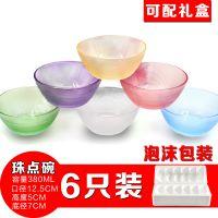 jsh个性家用欧式现代可爱蔬菜水果透明水晶玻璃碗沙拉碗 水果盘