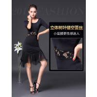 拉丁舞连衣裙流苏裙摆练习服装 女成人新款演出表演性感舞蹈服