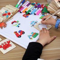 画画套装儿童礼物绘画书女孩模板启蒙工具学习用品幼儿绘画笔礼盒