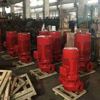 XBD7.0/15-L消防泵,XBD7.2/15-L消火栓泵/喷淋泵/管道增压水泵