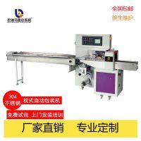 厂家直销吸管包装机 枕式薄膜封口日用品打包机 筷子包装机