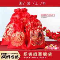 结婚喜糖袋 新年福袋红色束口袋平安福字袋红色小布袋抽绳束口袋