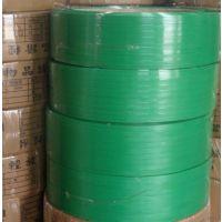 塑钢带 塑钢打包带 PET塑钢带-江西康邦塑钢带制品公司