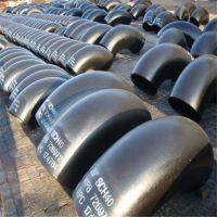现货供应碳钢1220*10直缝对焊弯头 排泥输送虾米腰90度弯头