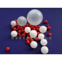 塑料彩色空心球价格8mm/10mm红色抛光空心球厂家直销