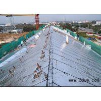 宁波JIAOSONG品牌专业从事老厂房屋面防水维修国标自粘片状沥青铝箔防水卷材