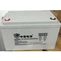 供应申盾蓄电池12v120ah申盾蓄电池SD12-120价格\参数
