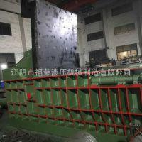 液压金属打包机 批发型号齐全 厂家直销 在线批发 质量保障