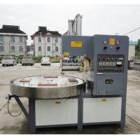 自动四工位高频焊接设备 高频式熔断成型 自动热合焊接 塑胶防护型手套生产机器