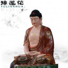 树脂神像药师琉璃光佛、宝生佛、无量精进佛、无量相佛、佛像玻璃钢寺庙摆放
