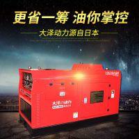 大泽500A柴油发电电焊两用机
