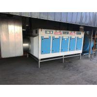 UV光氧催化活性炭吸附一体机/废气净化处理设备/厂家直销定制生产/德州华飞环保设备有限公司
