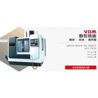 沈阳机床 VDM数控铣床系列产品!