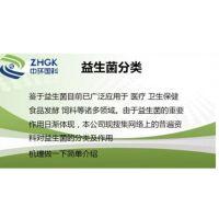 中环国科净康液改善环境净化空气
