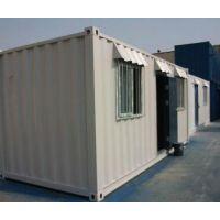 供西宁集装箱房和青海集装箱特点