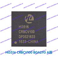 hi3516crbcv100 海思芯片3516cv100