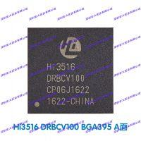 hi3516drbcv100 安防海思3516dv100