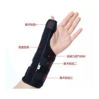 厂家直销手指矫正器 增强型拇指护套 拇指固定带 手指固定带