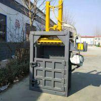 科宇全自动液压打包机 多功能立式双缸120吨打包机