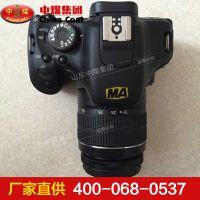 防爆数码照相机,防爆数码照相机长期供应,ZHONGMEI