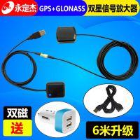 GPS天线放大器车载信号转发增强导航仪电子狗手机天线Y08