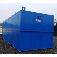 宇蓝环保污水处理一体化设备,污水处理效果显著