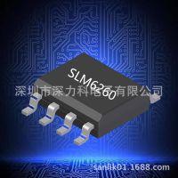 数眀DC-DC消费类蓝牙音箱电源管理IC SLM6260替代PAM2421